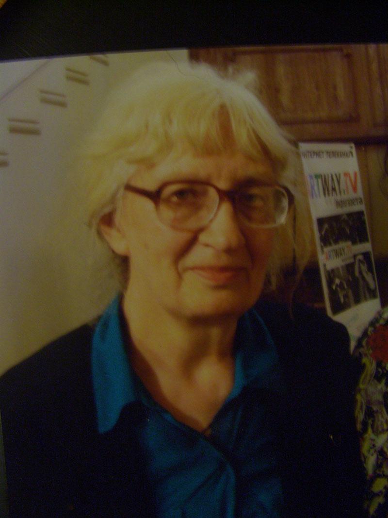 Ивашинцова Ольга Александровна